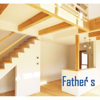 11/23(木)・24(金) ・25(土)・26(日)Father's House  完成おひろめ会  in 佐賀市
