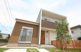 住宅ローン・資金計画・税務相談会
