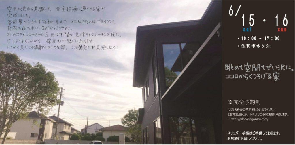 T邸表 (2)